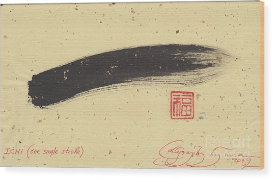 Ichi - One Stroke Wood Print