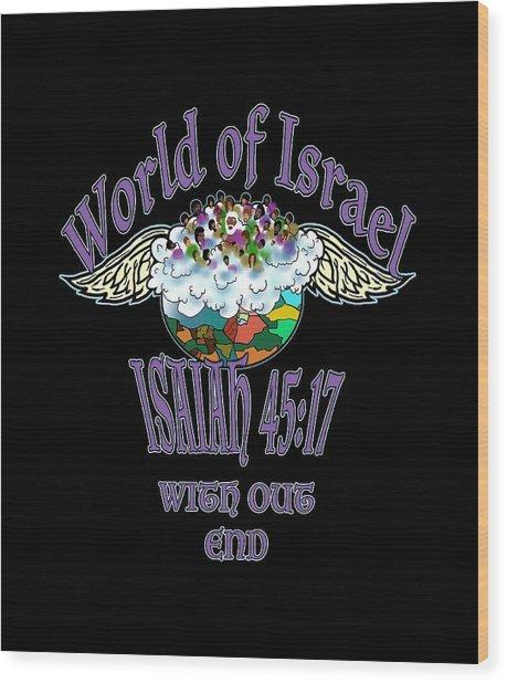 Isaiah 45 Verse 17 Wood Print