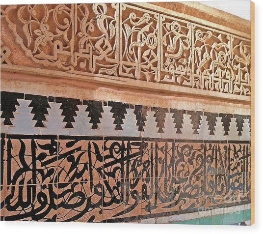 Islamic Art Wood Print