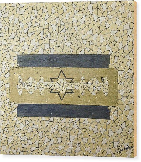 Israel Wood Print