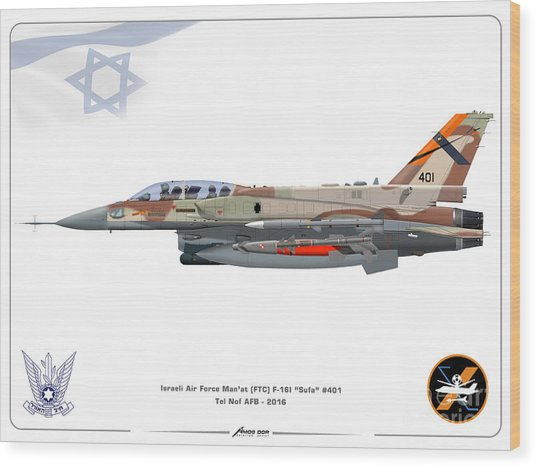 Israeli Air Force F-16i Sufa - Ftc Wood Print