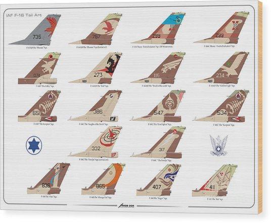 Israeli Air Force F-16's Tail Art Wood Print