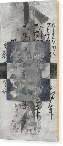 It All Adds Up Japanese Collage Wood Print