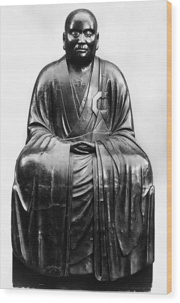 Japan: Zen Priest Wood Print