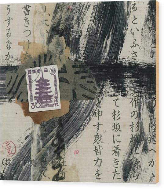 Japanese Horyuji Temple Collage Wood Print