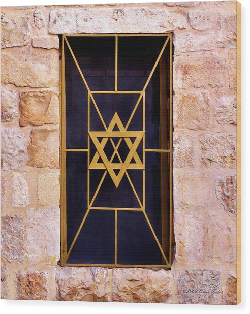 Jerusalem Window On Mt. Zion Israel Wood Print