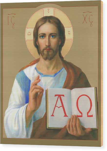 Jesus Christ - Alpha And Omega Wood Print