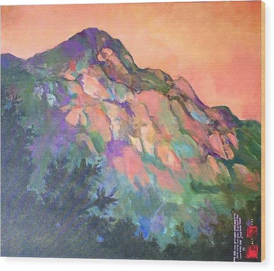 Jewel Mountain 1. Wood Print