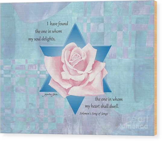 Jewish Wedding Blessing Wood Print