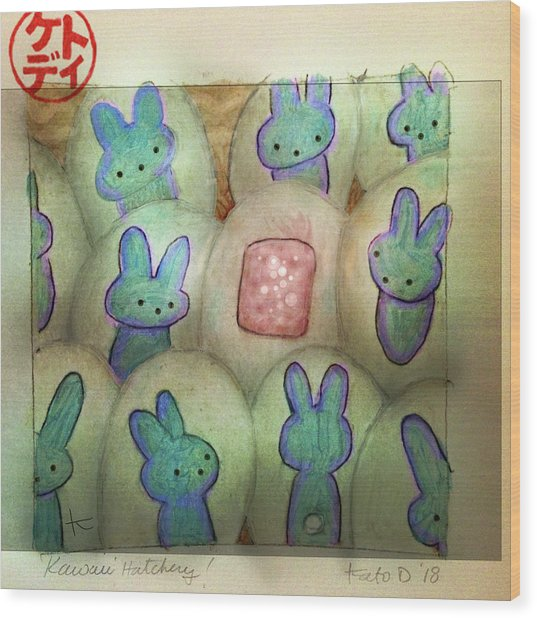 Kawaii Hatchery Wood Print