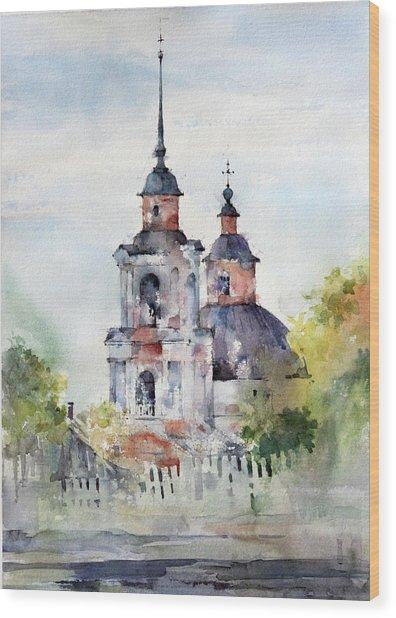 Kazhim - Komi Republic- Russia Wood Print