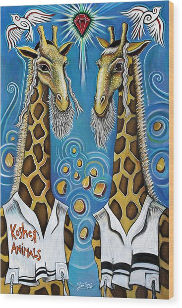 Kosher Animals Wood Print