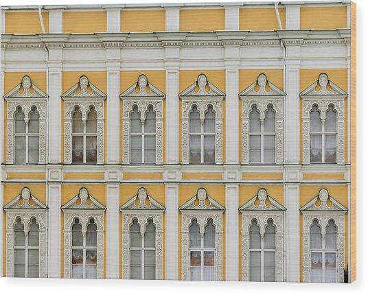 Kremlin Palace Wood Print