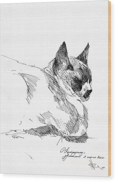 Kulemka Wood Print