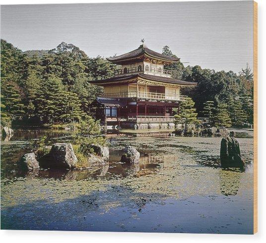 Kyoto: Zen Buddhist Temple Wood Print