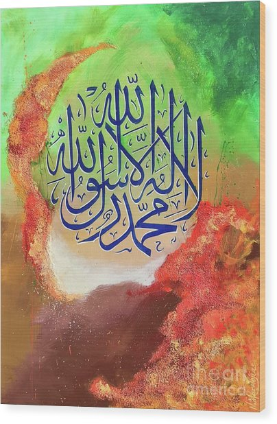 Wood Print featuring the painting La-illaha-ilallah-2 by Nizar MacNojia