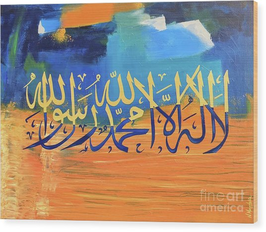 Wood Print featuring the painting La-illaha-ilallah-3 by Nizar MacNojia