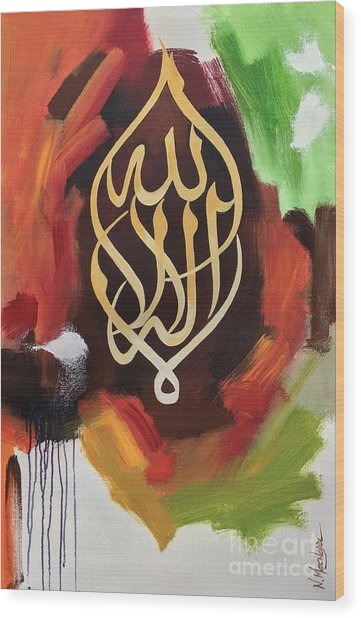 Wood Print featuring the painting La-illaha-ilallah by Nizar MacNojia
