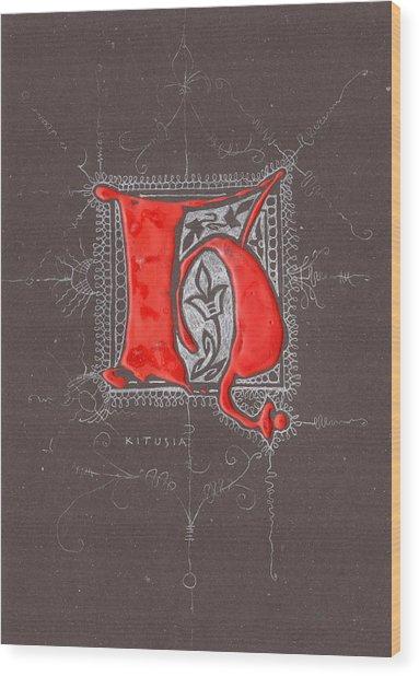 Letter H Wood Print by Kristine Jansone