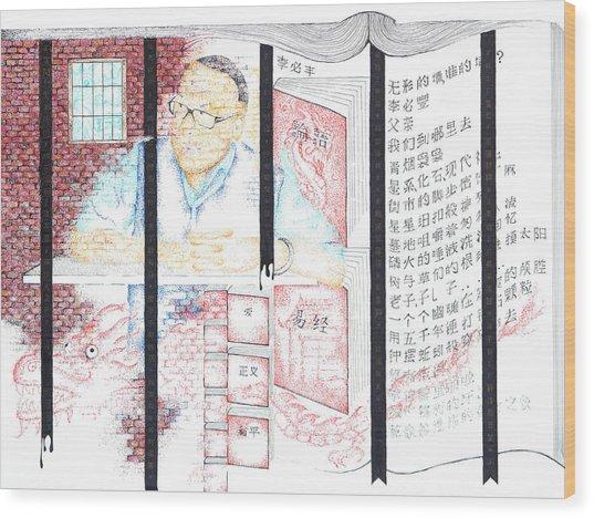 Li Bifeng-invisible Walls, Whose Walls? Wood Print