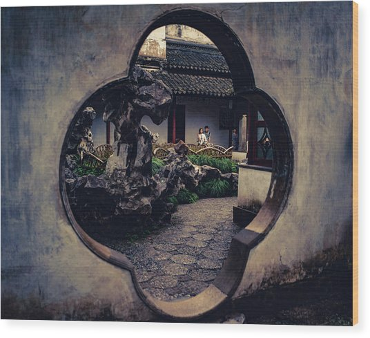 Lion Forest Garden Portal Wood Print