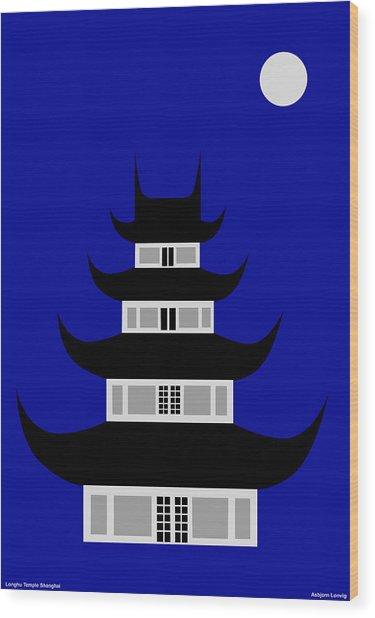 Longhua Wood Print by Asbjorn Lonvig