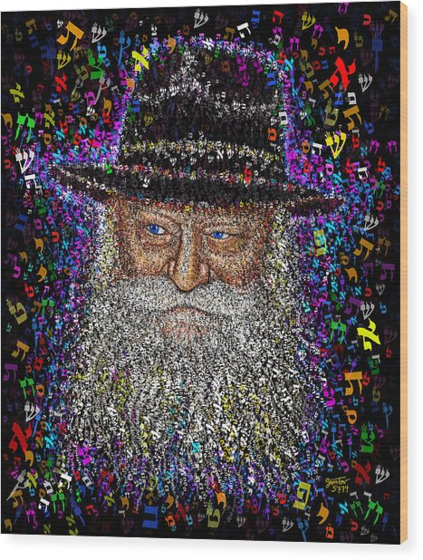 Lubavicher Rebbe Wood Print