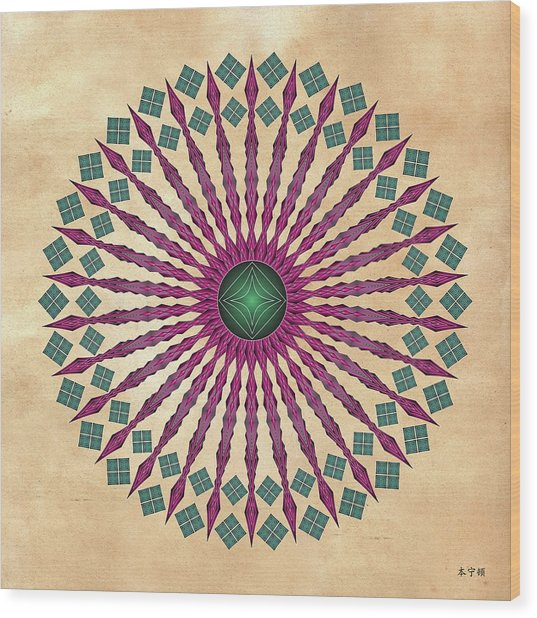 Mandala No. 13 Wood Print