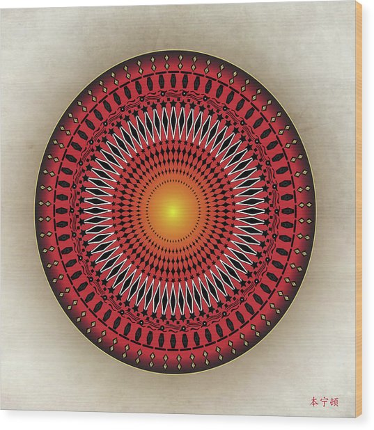 Mandala No. 32 Wood Print