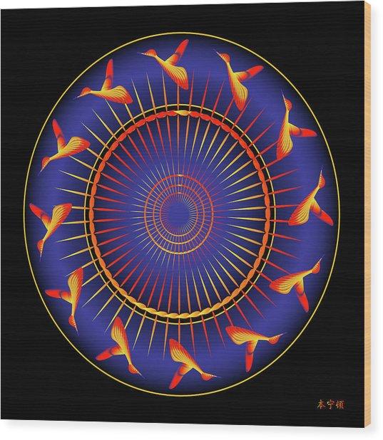 Mandala No. 5 Wood Print