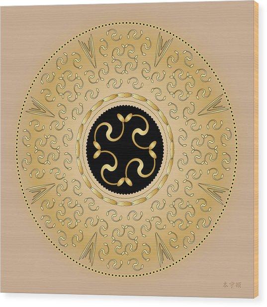Mandala No. 57 Wood Print