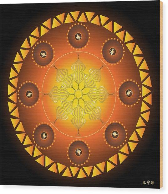 Mandala No. 60 Wood Print