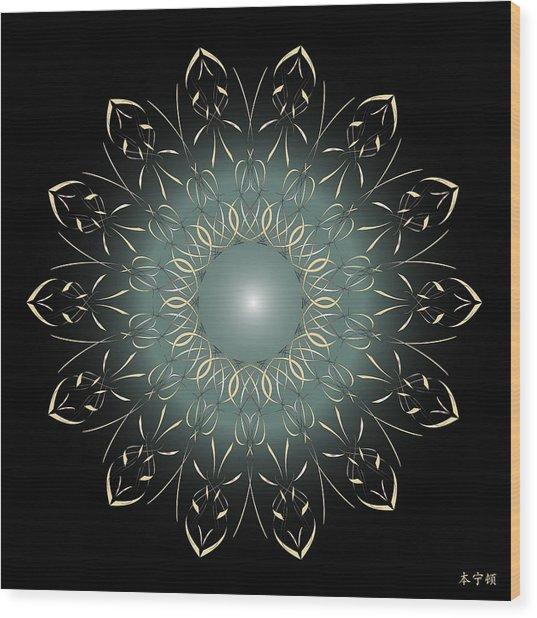 Mandala No. 64 Wood Print