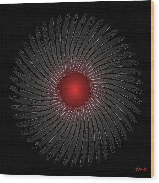 Mandala No. 79 Wood Print by Alan Bennington