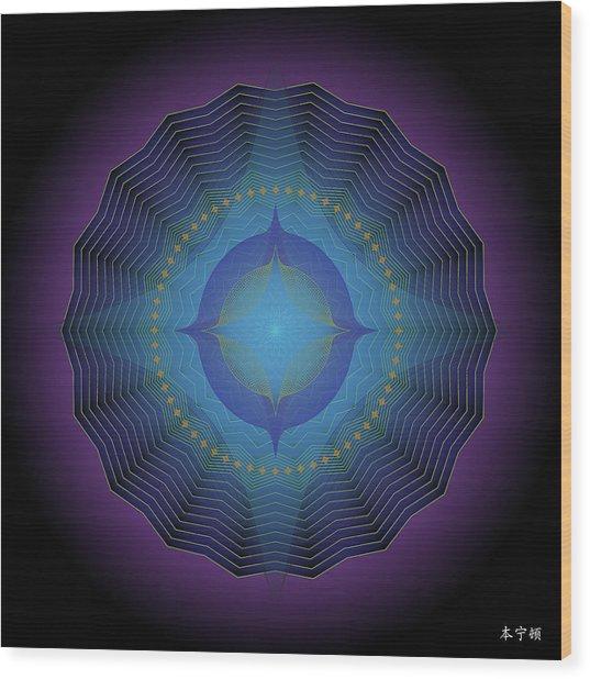Mandala No. 88 Wood Print