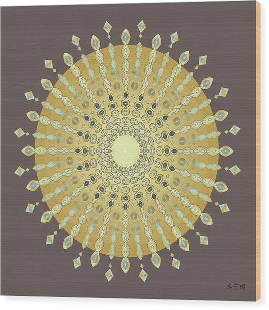 Mandala No. 9 Wood Print