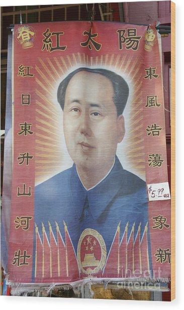 Mao Zedong Hanging Vancouver Chinatown Wood Print