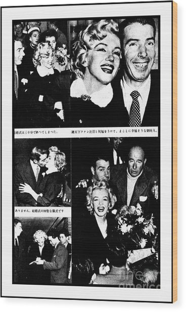 Marilyn Monroe And Joe Dimaggio 1950s Photos By Unknown Japanese Photographer Wood Print