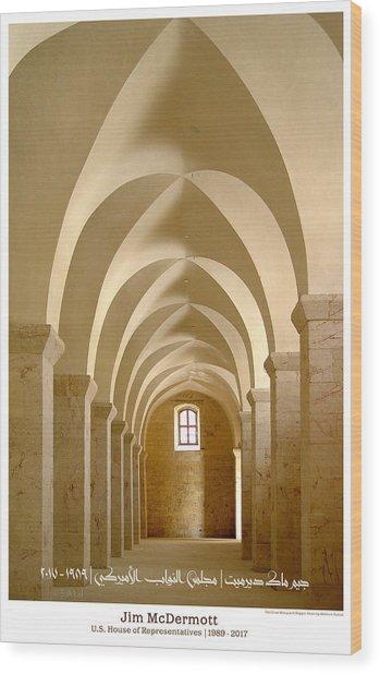 Mcdermott Great Mosque Aleppo Wood Print