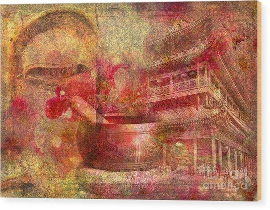 Meditative Montage 2015 Wood Print