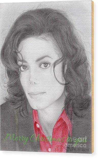 Michael Jackson Christmas Card 2016 - 006 Wood Print