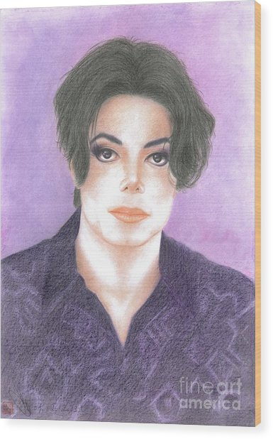 Michael Jackson - You Are Not Alone Wood Print
