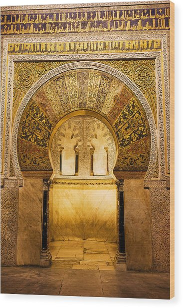 Mihrab In The Great Mosque Of Cordoba Wood Print