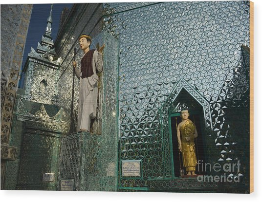 Mirror Temple In Burma Courtyard View Wood Print