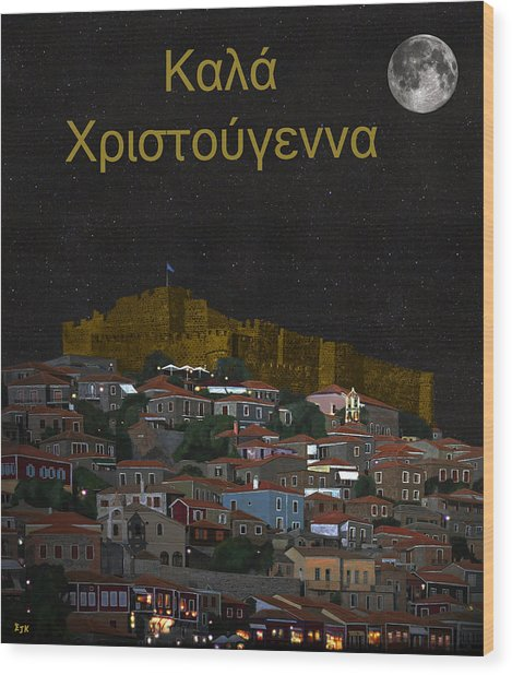 Molyvos Christmas Greek Wood Print