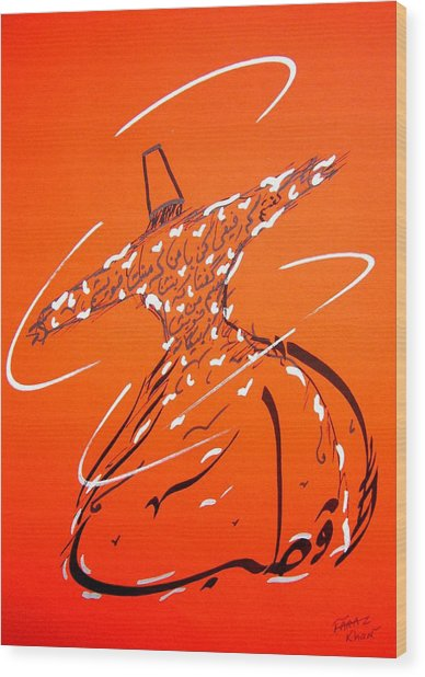 Mystic Dancer In Orange Wood Print