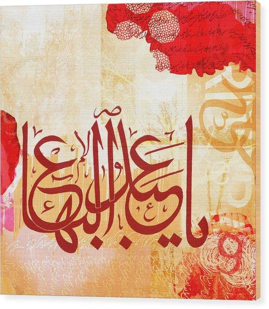 Name Of 'abdu'l-baha Wood Print by Misha Maynerick