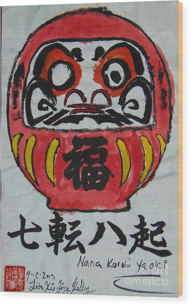 Nana Korobi Ya Oki Wood Print