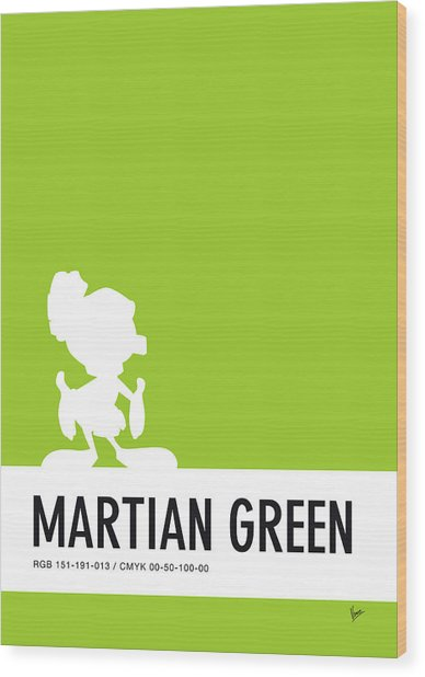 No15 My Minimal Color Code Poster Marvin Wood Print