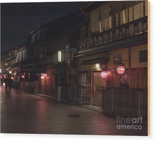 Old Kyoto Lanterns, Gion Japan Wood Print